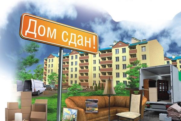 Акты и документы для ввода объекта строительства в эксплуатацию, ЗОС - одно из направлений нашей деятельности.